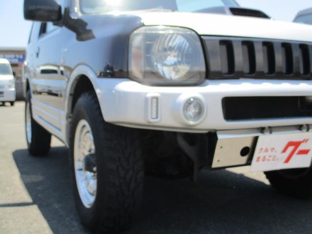 ワイルドウインド 4WD ターボ(10枚目)