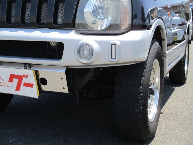 ワイルドウインド 4WD ターボ(11枚目)