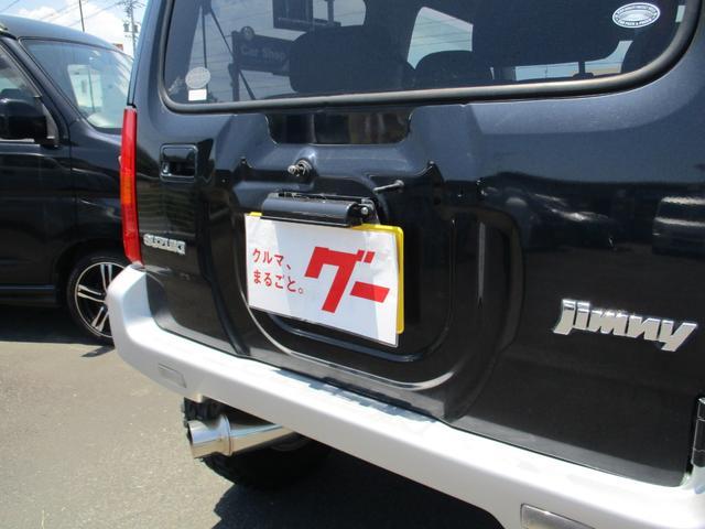 ワイルドウインド 4WD ターボ(14枚目)