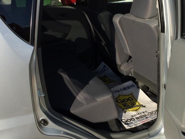 X 4WD オートマ フルオートエアコン スマートキー(15枚目)