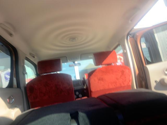 15X パーティーレッドセレクション 特別使用車「 パーティーレッドセレクション 」・特別塗装色「 シャイニーブロンズPM 」・日産 純正ナビTV ETC付・専用シート生地でゴージャス♪(12枚目)