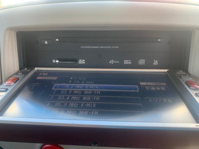 15X パーティーレッドセレクション 特別使用車「 パーティーレッドセレクション 」・特別塗装色「 シャイニーブロンズPM 」・日産 純正ナビTV ETC付・専用シート生地でゴージャス♪(29枚目)