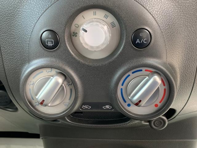 15X アイドリングストップ付 後期型・ECOモードスイッチ付き・日産純正ナビ フルセグTV付・インテリジェントキー・プッシュスタート・(40枚目)