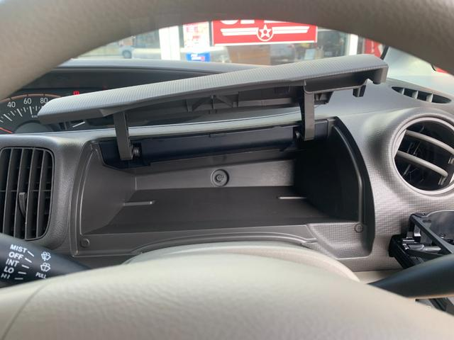 Xリミテッド 後期型・アイドリングストップ機能付き・特別仕様車・純正ナビTV・純正バックカメラ・助手席側 電動パワースライドドア・フルオートエアコン・スマートキー(32枚目)