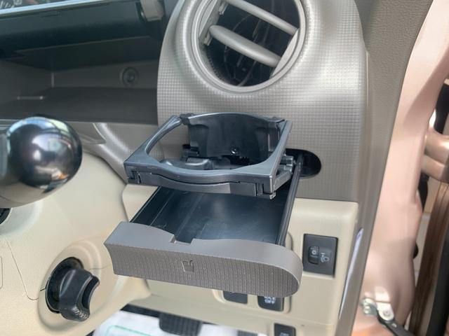 Xリミテッド 後期型・アイドリングストップ機能付き・特別仕様車・純正ナビTV・純正バックカメラ・助手席側 電動パワースライドドア・フルオートエアコン・スマートキー(33枚目)