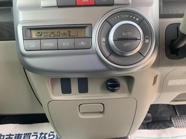 Xリミテッド 後期型・アイドリングストップ機能付き・特別仕様車・純正ナビTV・純正バックカメラ・助手席側 電動パワースライドドア・フルオートエアコン・スマートキー(36枚目)
