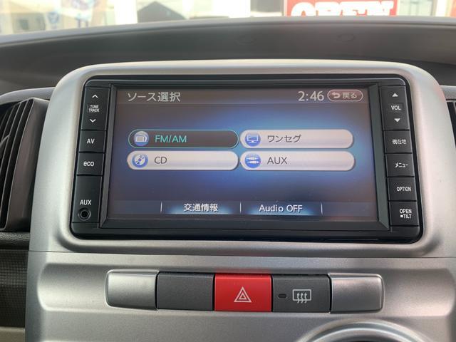 Xリミテッド 後期型・アイドリングストップ機能付き・特別仕様車・純正ナビTV・純正バックカメラ・助手席側 電動パワースライドドア・フルオートエアコン・スマートキー(39枚目)