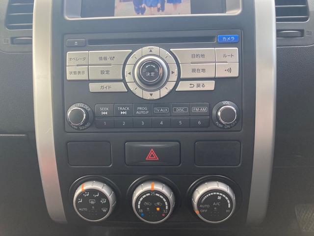 20GT 4WD クルコン オートエアコン キセノンライト バックカメラ 後席モニター ディーゼル(11枚目)