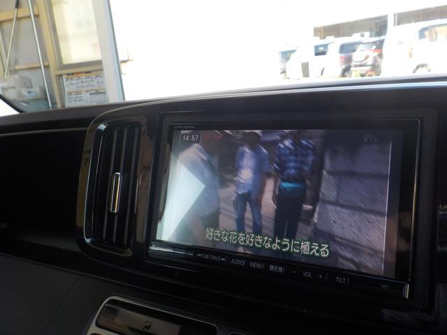 「ホンダ」「N-ONE」「コンパクトカー」「静岡県」の中古車12