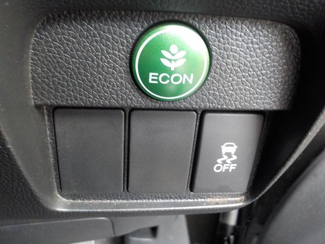「ホンダ」「N-ONE」「コンパクトカー」「静岡県」の中古車11