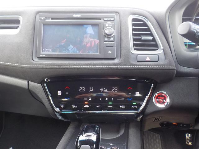 「ホンダ」「ヴェゼル」「SUV・クロカン」「静岡県」の中古車19