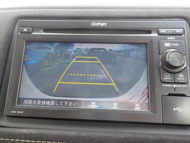 「ホンダ」「ヴェゼル」「SUV・クロカン」「静岡県」の中古車20