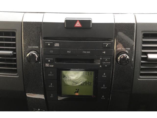 スティングレーX スマートキー ETC AW 車検整備付き(19枚目)