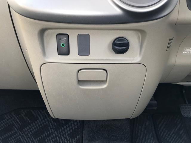 X 電動スライドドア 車検整備付き スマートキー 保証付き(18枚目)