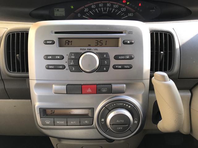 X 電動スライドドア 車検整備付き スマートキー 保証付き(19枚目)
