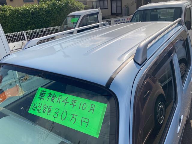 ココアプラスX CDオーディオ エアバック ベンチシート PW 盗難防止 衝突安全ボディ(7枚目)