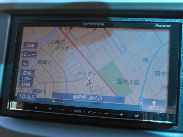 13G・スマートセレクション ファインスタイル(9枚目)