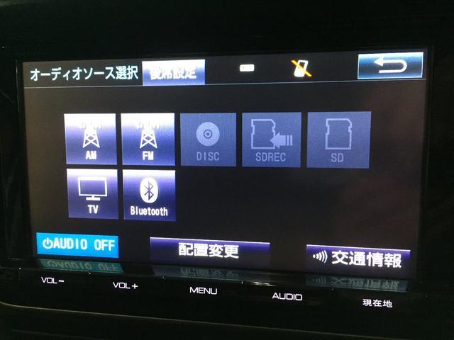 地デジ・TVキャンセラー付き・Bluetooth