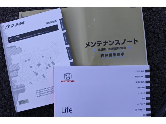 G/後期モデル/ナビ/テレビ/バックカメラ/禁煙車/記録簿(13枚目)