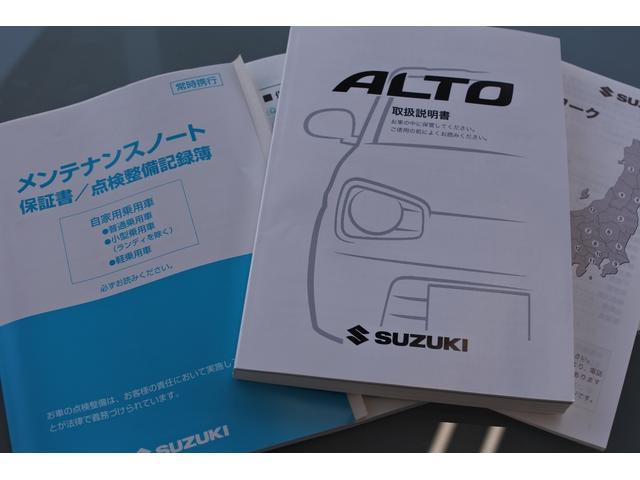 L/ワンオーナー/禁煙車/CD/キーレス/シートヒーター(13枚目)