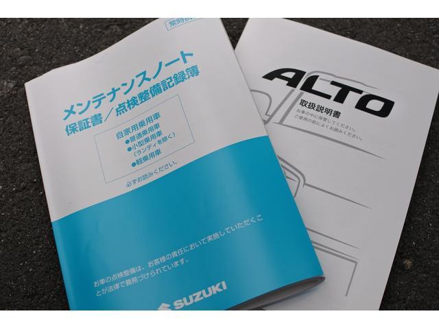 L/レーダーブレーキサポート/禁煙車/CD/シートヒーター(13枚目)