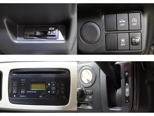 L/レーダーブレーキサポート/禁煙車/CD/シートヒーター(15枚目)