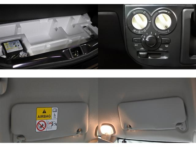 L/レーダーブレーキサポート/禁煙車/CD/シートヒーター(18枚目)