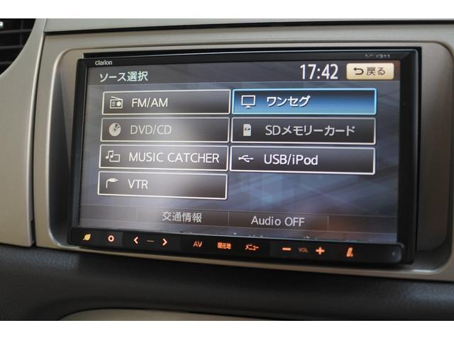 「ダイハツ」「ムーヴラテ」「コンパクトカー」「静岡県」の中古車50