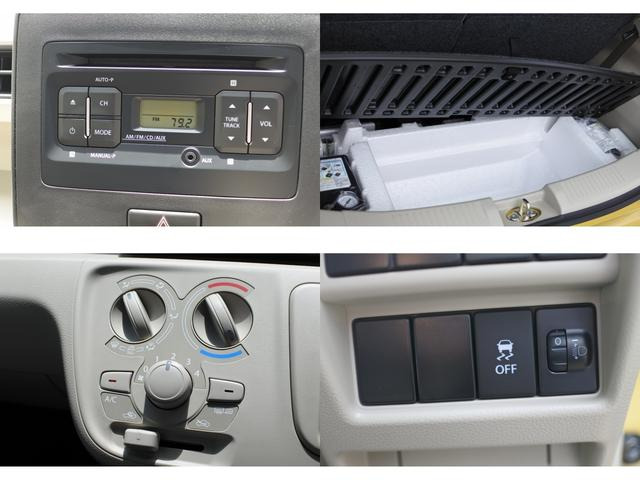 FA/4WD/届出済未使用車/シートヒーター/キーレス(13枚目)