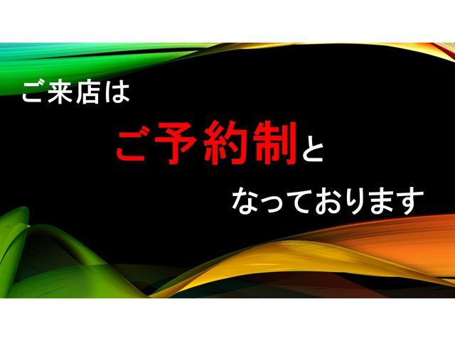 「日産」「ステージア」「ステーションワゴン」「静岡県」の中古車21