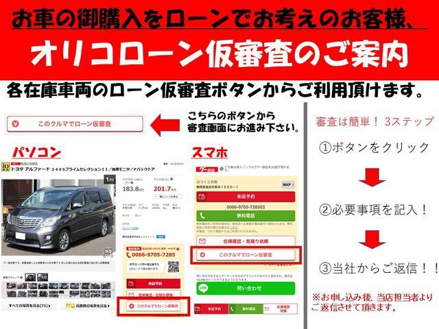 「日産」「ステージア」「ステーションワゴン」「静岡県」の中古車31