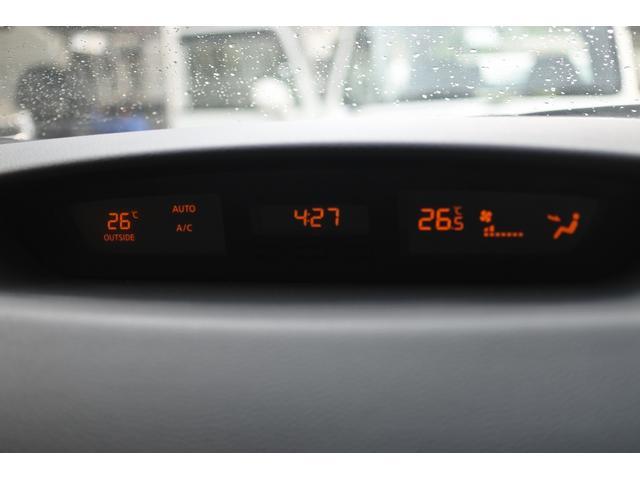 「日産」「ステージア」「ステーションワゴン」「静岡県」の中古車52