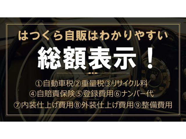 「日産」「ステージア」「ステーションワゴン」「静岡県」の中古車58