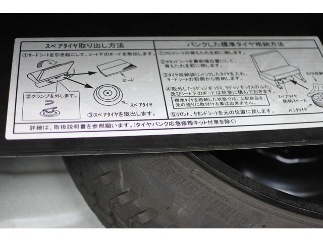 「日産」「キューブキュービック」「ミニバン・ワンボックス」「静岡県」の中古車49