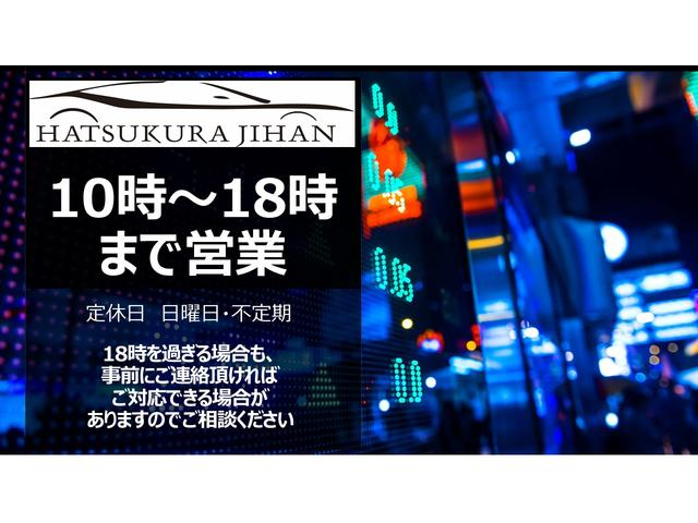 「スズキ」「クロスビー」「SUV・クロカン」「静岡県」の中古車22