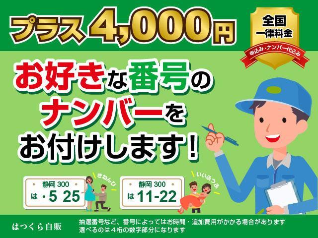 「スズキ」「クロスビー」「SUV・クロカン」「静岡県」の中古車73