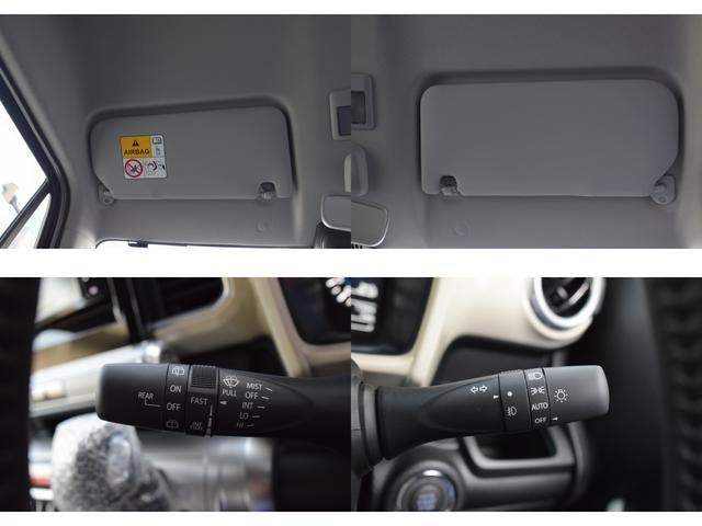 「スズキ」「クロスビー」「SUV・クロカン」「静岡県」の中古車15