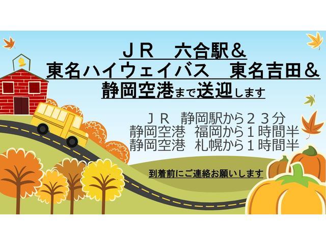 「スズキ」「クロスビー」「SUV・クロカン」「静岡県」の中古車55
