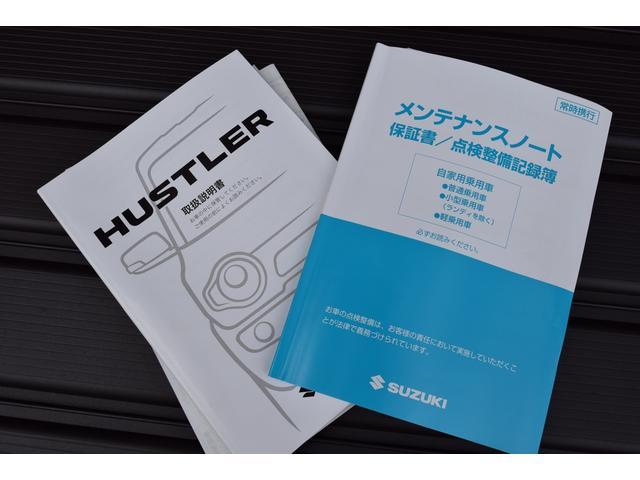 「スズキ」「ハスラー」「コンパクトカー」「静岡県」の中古車30