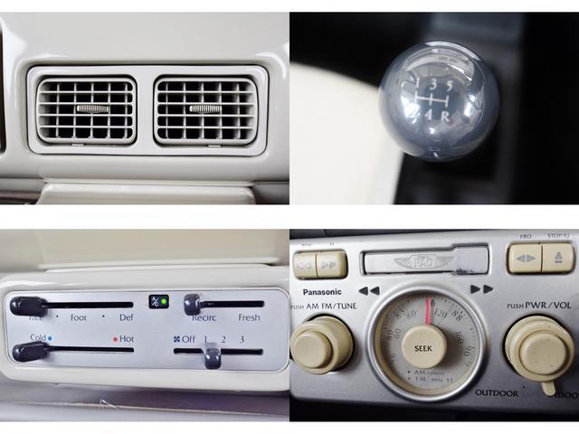 「日産」「パオ」「コンパクトカー」「静岡県」の中古車13