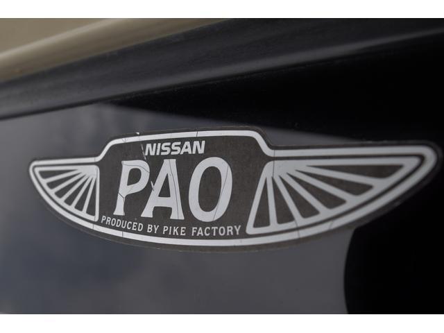 「日産」「パオ」「コンパクトカー」「静岡県」の中古車53