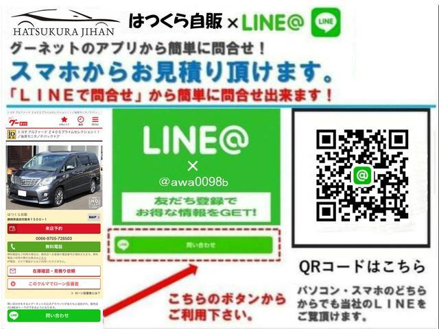 「トヨタ」「C-HR」「SUV・クロカン」「静岡県」の中古車59