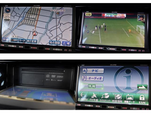 タイプS イクリプスHDDナビ DVDビデオ ETC 圧縮測定済み アルミホイール 225/45/18 6速マニュアル HIDライト&フォグライト オートライト オートワイパー オートエアコン キーレス 禁煙車(13枚目)