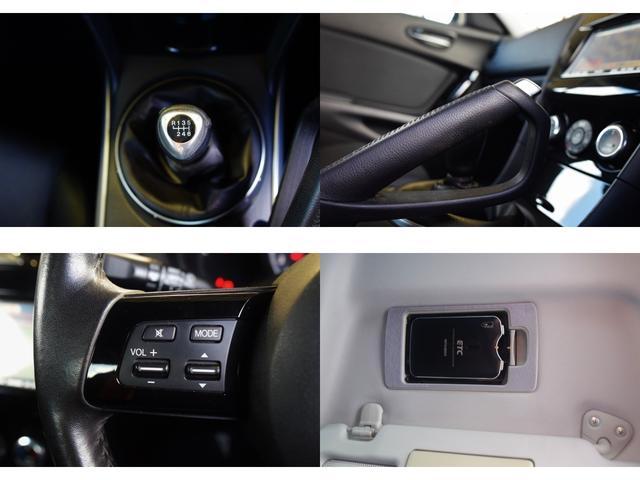 タイプS イクリプスHDDナビ DVDビデオ ETC 圧縮測定済み アルミホイール 225/45/18 6速マニュアル HIDライト&フォグライト オートライト オートワイパー オートエアコン キーレス 禁煙車(20枚目)