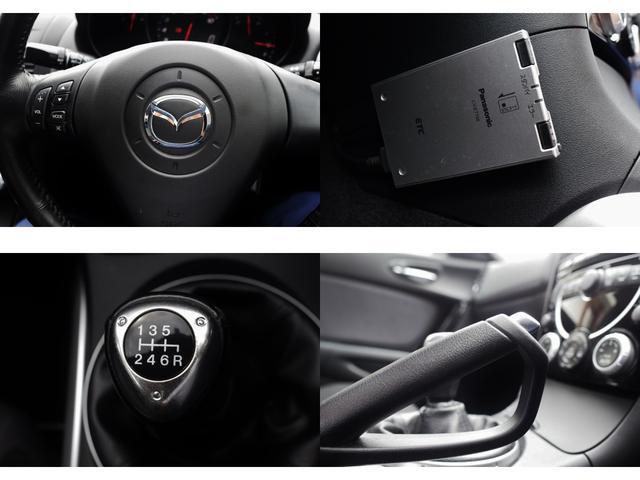 タイプS マツダスピードマフラー 6速マニュアル HID 225/45/18 18インチアルミホイール オートエアコン 圧縮測定済み ABS BOSE 禁煙車 ETC 電動格納ドアミラー ステアリングリモコン(14枚目)