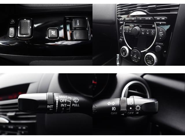 タイプS マツダスピードマフラー 6速マニュアル HID 225/45/18 18インチアルミホイール オートエアコン 圧縮測定済み ABS BOSE 禁煙車 ETC 電動格納ドアミラー ステアリングリモコン(15枚目)