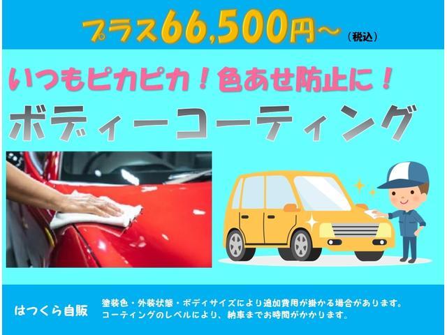 タイプS マツダスピードマフラー 6速マニュアル HID 225/45/18 18インチアルミホイール オートエアコン 圧縮測定済み ABS BOSE 禁煙車 ETC 電動格納ドアミラー ステアリングリモコン(59枚目)