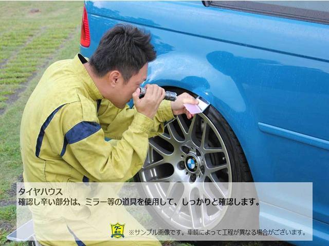 タイプS ワンオーナー 禁煙車 キーレス マニュアル6速 HIDヘッドライト フォグライト 圧縮測定済み 225/45/18 18インチアルミホイール オートエアコン BOSEサウンド ステアリングリモコン(59枚目)