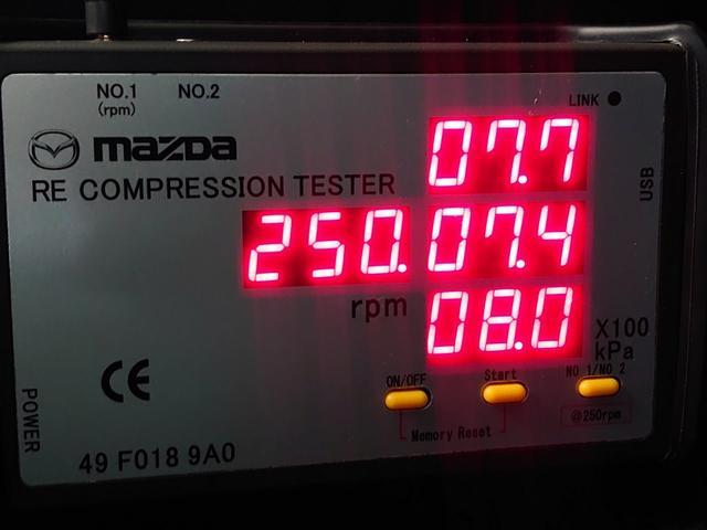 タイプS ワンオーナー 禁煙車 キーレス マニュアル6速 HIDヘッドライト フォグライト 圧縮測定済み 225/45/18 18インチアルミホイール オートエアコン BOSEサウンド ステアリングリモコン(79枚目)