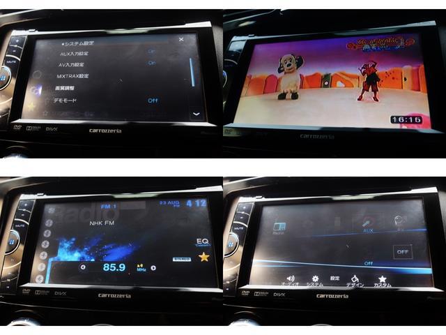 タイプE 前期最終モデル 6速オートマ クルーズコントロール HID ブラックレザーシート アドバンストキーレス カロッツェリアHDDナビ&ディスプレイオーディオ テレビ DVDビデオ再生可 圧縮測定済み(14枚目)